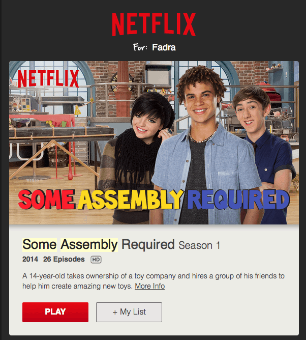 Some Assembly Required email #StreamTeam