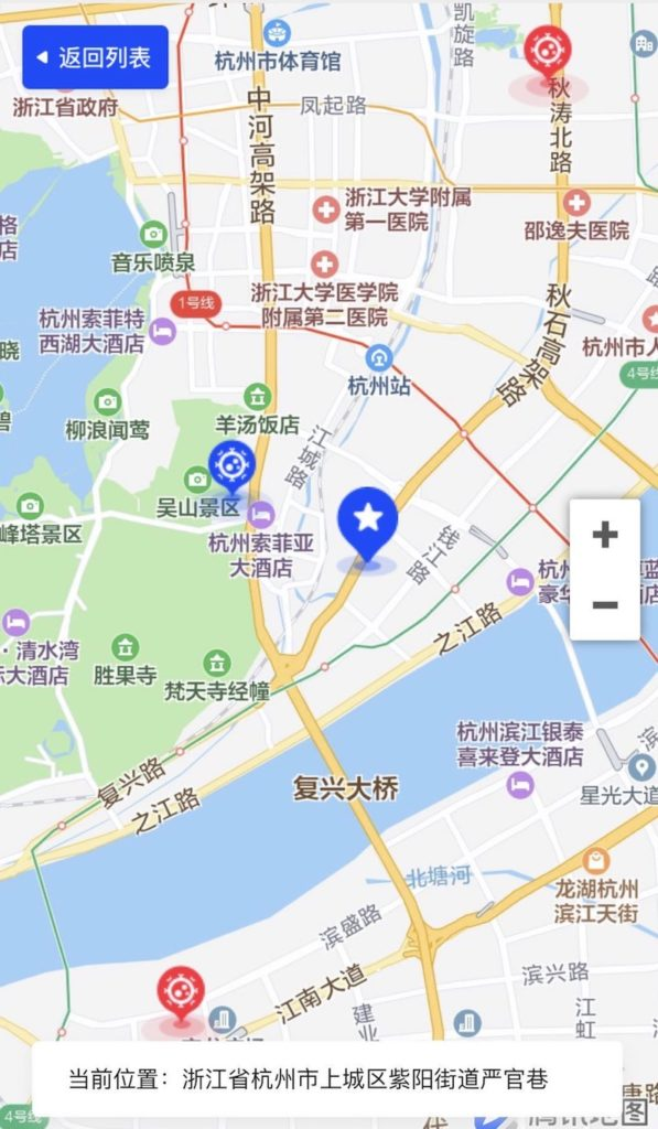 Chinese map with COVID reports