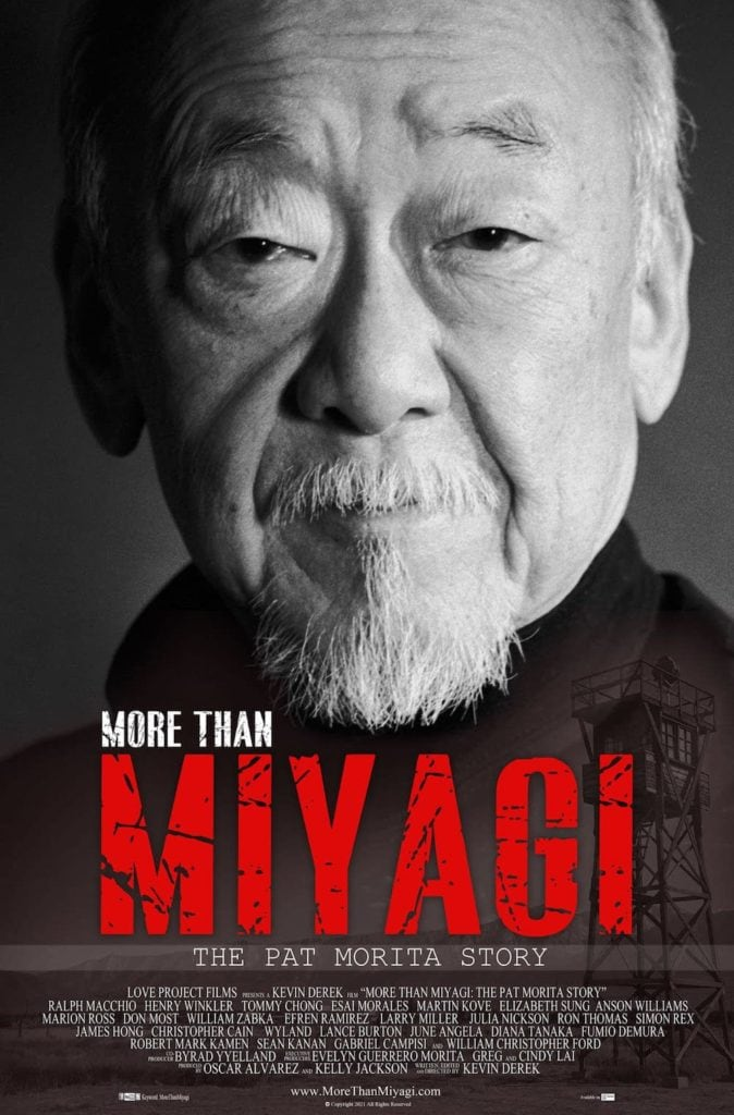 More Than Miyagi movie poster